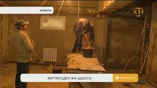 Алматылық тұрғындар жертөледегі құрылыс жұмыстарына наразы