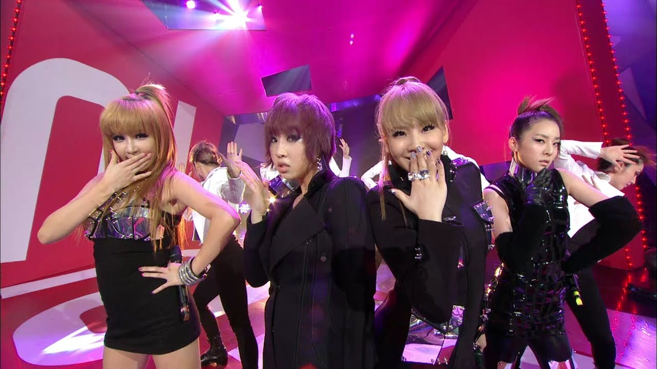 2Ne1 I Am The Best Single how korean music shows diverged from mtv and became the
