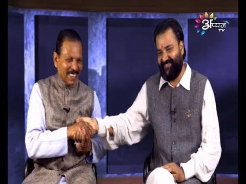 Appan Tv Prime Time Live | Badri Narayan Thakur & Chandra Mohan chaudhary | March 16, 2019