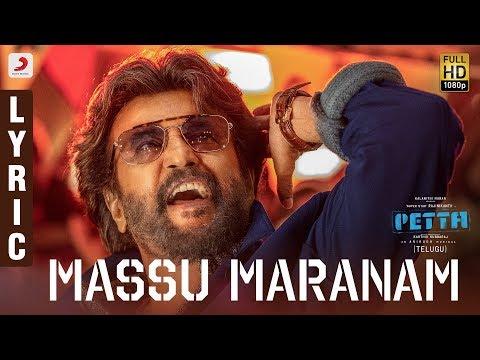 Petta Telugu - Massu Maranam Lyric | Rajinikanth, Vijay Sethupathi | Anirudh Ravichander