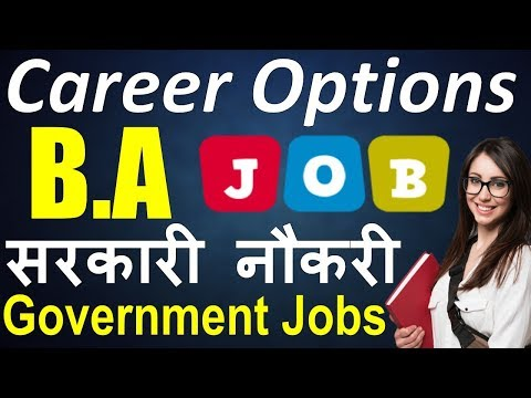 Government Jobs for B.A students | jobs for B.A student | higher Education after B.A | govt jobs ba