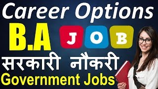 Government jobs after B.A.| jobs after B.A | career options after B.A | what to do after b.A