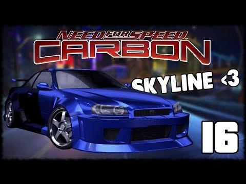 Legenda Serii NFS! - NFS CARBON (16)