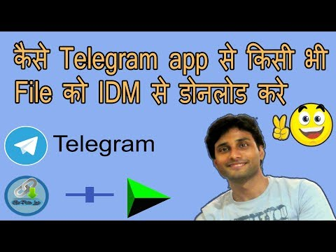 Download files from Telegram App with external download manager (Hindi)