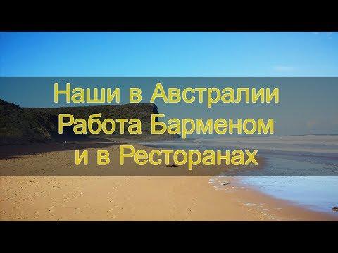 Работа в Волоколамске: 708 вакансий