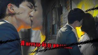 Download ✔Наша Кап Сун     Я буду всегда с тобой Mp3 and Videos