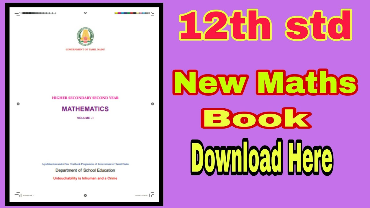 12th std new maths book 2019-2020 | 12th std new syllabus book, maths book