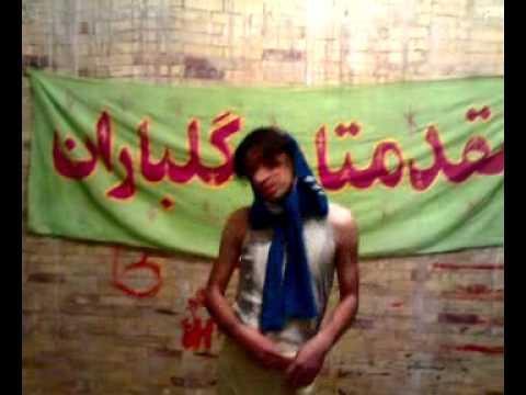 Daneshgah Azad