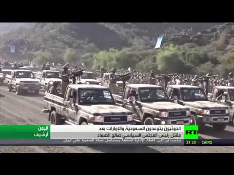 مقتل الصماد.. ترحيب من هادي وتهديد حوثي  - نشر قبل 1 ساعة