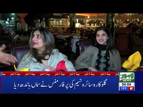 04 AM Headlines Lahore News HD – 2nd March 2019