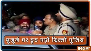 Delhi में सिख की पिटाई का मामला गर्माया रात भर थाने के बाहर होता रहा प्रदर्शन
