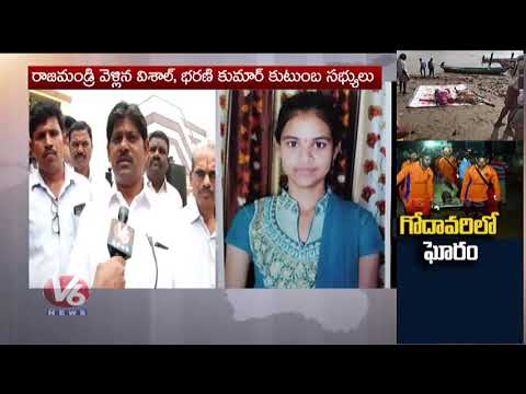Family Members From Uppal, Missing In Godavari Boat Accident | Hyderabad | V6 Telugu News