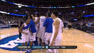 Notre Dame vs Kentucky: Jerian Grant misses at the buzzer