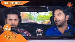 Chithi 2 - Ep 284 | 17 April 2021 | Sun TV Serial | Tamil Serial