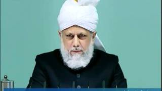 (Indonesian) Holy Prophet's(saw) attribute of forgiveness, Friday Sermon 14 January 2011