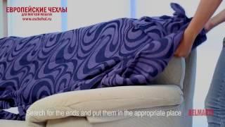 видео чехлы для мебели купить