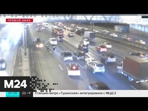 Массовая авария парализовала движение на МКАД - Москва 24
