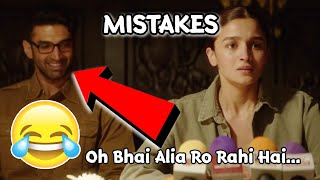 "(56 Mistakes) in Sadak 2 - Plenty Mistakes In "" Sadak 2 "" Full Hindi Movie 2020 || Alia, Aditya Roy"