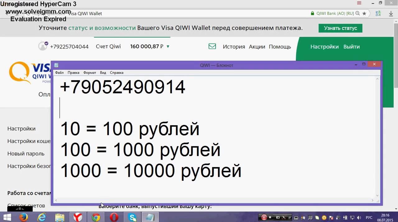 Заработок на Автомате Программа   Заработок Биткоинов на Автомате Программа