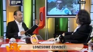 Cenk Erdem - Hötk - Lonesome Cowboy