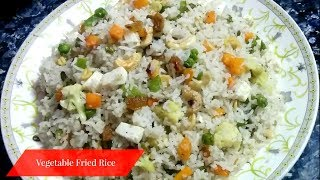Mixed vegetable fried rice recipe or pulao made in easy and simple style like restaurants.i this pulav using mix vegetables paneer,it is v...