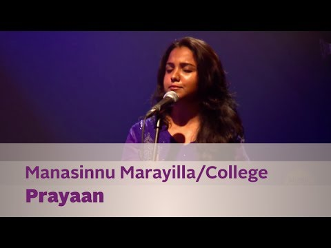 Manasinnu Marayilla(Happy Days)/College(Coffee @MGRoad) - Prayaan - Music Mojo Season 2 - Kappa TV