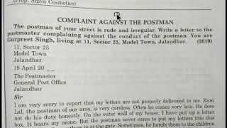 Letter-7 Complaint against The Postman (10 Class, Eng.)