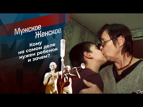 Константин. Мужское / Женское. Выпуск от 18.10.2021