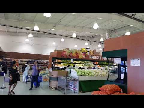 Mas Bazaar in Beckton Retail Park New London - YouTube