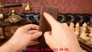 Фирменный чехол-книжка для Huawei P9 Lite / G9 / Dual Sim LT(http://mypads.ru/aks-dlya-telefonov/Huawei-phones/Chehol-Huawei-G9-Lite/ Существует несколько самых популярных аксессуаров – «флипы», «кни..., 2016-12-06T13:25:08.000Z)