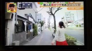 小泉エリちゃん可愛かったぁ.