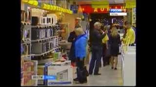 Американская традиция пришлась по вкусу российским торговцам. Внимание, распродажа!(, 2013-12-06T23:20:56.000Z)