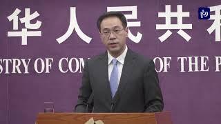 الصين تطالب بإلغاء الرسوم الجمركية الأميركية لإبرام اتفاق تجاري - (4-7-2019)