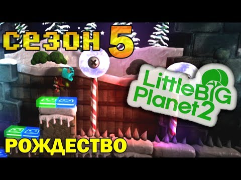 Обзор игры South Park The Stick of Truth