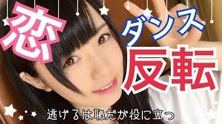 チャンネル登録よろしくお願いします!! ○使用音源 【じろ様】 http://...