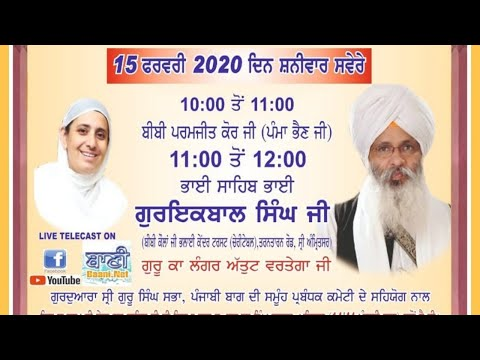 Live-Now-Gurmat-Kirtan-Samagam-From-West-Punjabi-Bagh-Delhi-15-Feb-2020