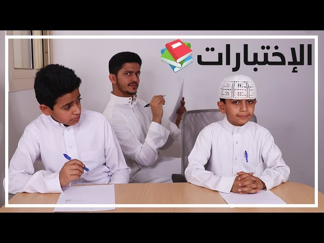 Youtube Trends in Saudi Arabia - watch and download the best videos from Youtube in Saudi Arabia.