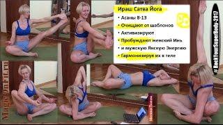 Йога, как диета: избавляет от вредных привычек и перезагружает тело на внутренние ресурсы