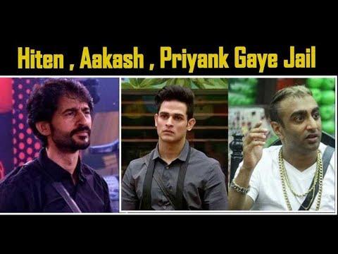 [Leaked] Hiten , Aakash और Priyank गए  Jail | देखिये Video|