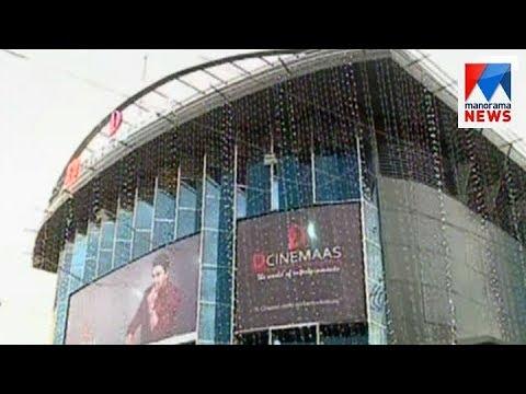 Municipal authorities shut down D Cinemaas: Anoop approaches Hc      Manorama News
