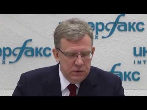 Дмитрий Кудрин - Прогноз на 2015 год