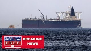 Agenda Free TV - Oil Tankers Reportedly Attacked Near Oman - LIVE BREAKING NEWS COVERAGE