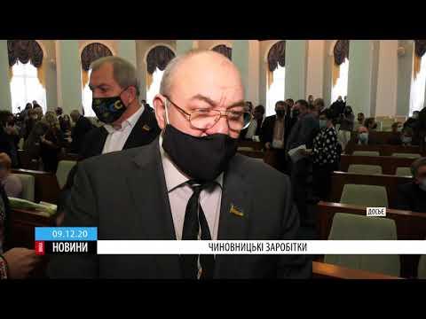 ТРК ВіККА: Депутат, який публічно відмовлявся від премій, заробив понад 600 тисяч гривень