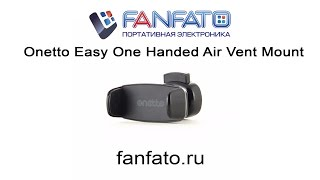 Onetto Easy One Handed Air Vent Mount