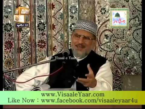 Dr. Muhammad Tahir Ul Qadri( Intzar e Mustafa Main Yahood Ki Madina Aamad)By Visaal