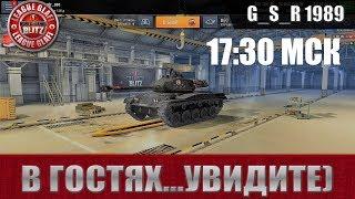 WoT Blitz - Последние джедаи - World of Tanks Blitz (WoTB)