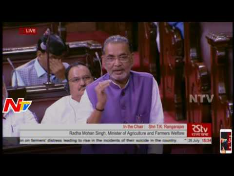 Radha Mohan Singh Speech @The Collection of Statistics Bill 2017    Parliament Monsoon Session