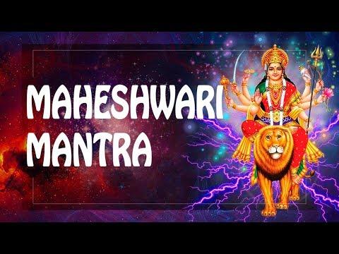 PROSPERITY, LOVE & HAPINESS with Maheshwari Mantra ॐ Powerful Mantras Meditation Music (PM) 2018