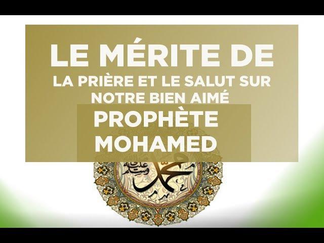 LE MÉRITE DE LA PRIÈRE ET LE SALUT SUR NOTRE BIEN AIMÉ PROPHÈTE MOHAMED  - Prêche du 30/08/2019