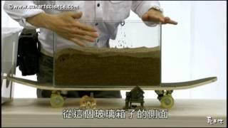 02集 土壤液化與地層下陷